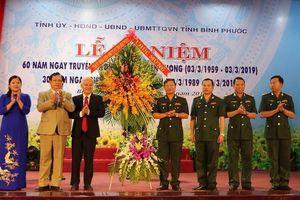 Bình Phước kỷ niệm 60 năm Ngày truyền thống Bộ đội biên phòng