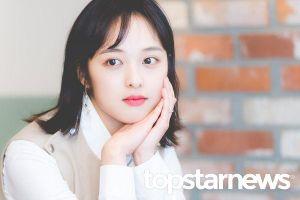 Ahn Bo Hyun, ONE và nhiều sao khác tham gia phim hài lãng mạn của Park Min Young - Kim Jae Wook