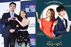'Liver Or Die' đạt kỷ lục rating mới - 'Touch Your Heart' tiếp tục tăng, fan mong đợi Park Seo Joon và Park Min Young sẽ là cameo tiếp theo của bộ phim