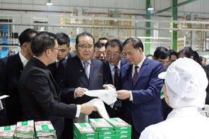 An Phát Holdings đón đoàn lãnh đạo cấp cao Triều Tiên đến thăm