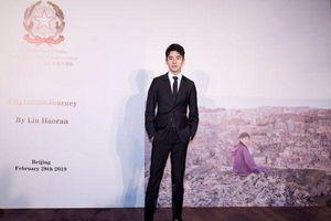 Khoảnh khắc Vương Nguyên, Dịch Dương Thiên Tỉ, La Vân Hi và Lưu Hạo Nhiên khiến fan 'nao lòng'