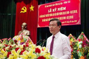 Bà Rịa - Vũng Tàu tổ chức Lễ kỷ niệm 60 năm ngày truyền thống biên phòng