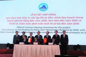 Ký kết hợp đồng lựa chọn nhà thầu tư vấn lập Đồ án điều chỉnh Quy hoạch chung TP Đà Nẵng