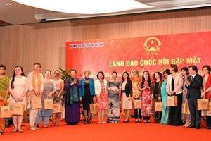 Phụ nữ Việt Nam giữ vai trò quan trọng trong công cuộc đổi mới, phát triển đất nước