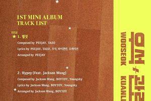 Tracklist album mới của nhóm nhỏ có Lai Kuanlin hé lộ: Bất ngờ có trai đẹp GOT7