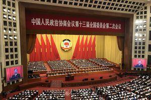 Trung Quốc khai mạc Hội nghị Chính Hiệp lần thứ hai Khóa XIII