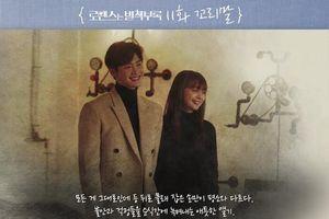 'Phụ lục tình yêu' tập 11: Lee Jong Suk nài nỉ Lee Na Young gọi 'oppa', dù bị đánh bầm dập vẫn cười mãn nguyện
