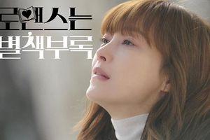 'Romance Is A Bonus Book' tập 11-12: Lee Na Young sắp bị đuổi việc vì nói dối, Lee Jong Suk thực hiện buổi hẹn hò lãng mạn