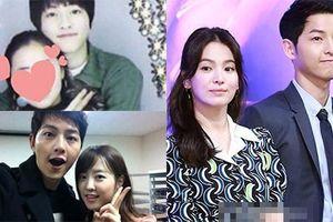 Song Joong Ki từng yêu ai trước khi kết hôn với Song Hye Kyo?