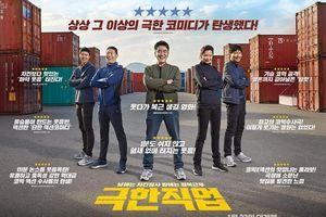 'A Resistance' của Ko Ah Sung bất ngờ vươn lên dẫn đầu phòng vé, 'hạ gục' phim của Lee Jung Jae, Jung Woo Sung và Rain