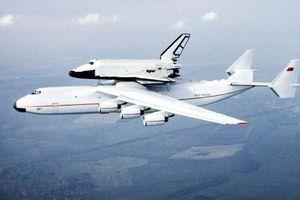 Biểu tượng dang dở An-225