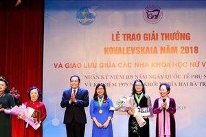 Giải thưởng Kovalevskaia vinh danh GS.TS. Nguyễn Thị Lan, Giám đốc Học viện Nông nghiệp Việt Nam