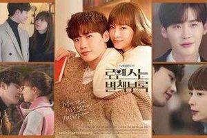 5 khoảnh khắc Lee Jong Suk khiến người xem rung động trái tim trong 'Romance Is A Bonus Book'