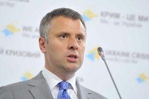 Naftogaz không tin Nga sẽ tiếp tục trung chuyển khí đốt qua Ukraine