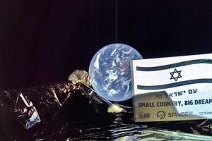 Tàu vũ trụ của Israel gửi hình chụp đầu tiên về Trái Đất