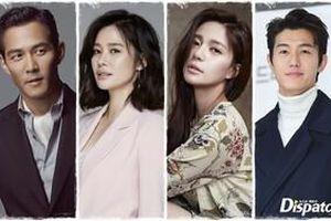 Lee Ki Woo sánh đôi cùng Kim Hyun Joo trong 'Doctor Detective' - Lee Elijah xem xét tham gia phim mới cùng Lee Jung Jae