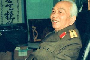 Đại tướng Võ Nguyên Giáp với Hội khoa học lịch sử Việt Nam