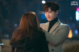 1 ngày trước nhập ngũ: Lee Jong Suk không đến tiệc kết phim, K-net nhắn gửi tâm tình