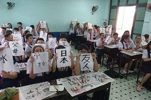 Những quy định về tuyển sinh các chương trình ngoại ngữ lớp 6, 10