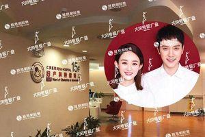 Mới phủ nhận nay Phùng Thiệu Phong đã chính thức thông báo Triệu Lệ Dĩnh đã sinh con trai đầu lòng
