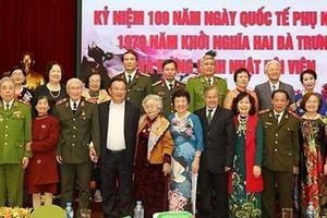 CLB nữ Công an hưu trí gặp mặt nhân kỷ niệm Ngày Quốc tế phụ nữ