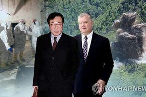 Phái viên hạt nhân Hàn Quốc, Mỹ tham vấn về vấn đề Triều Tiên
