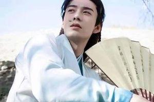 Cố Tiểu Ngũ - Thái tử trong phim Đông Cung gây bão màn ảnh Hoa ngữ