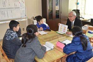 Tám năm sau thảm họa: Sự hồi sinh trên vùng đất Fukushima