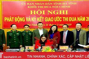 Khối Nội chính Hà Tĩnh ký kết giao ước thi đua năm 2019