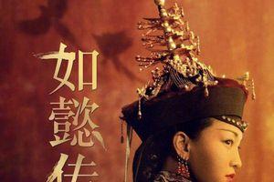 Những bộ phim truyền hình Hoa ngữ chuyển thể xuất sắc nhất