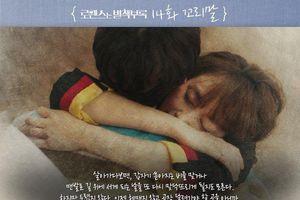 'Phụ lục tình yêu' tập 14: K-net gọi tên Won Bin, phát điên vì cảnh thân mật của Lee Jong Suk - Lee Na Young