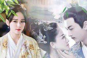 'Độc cô hoàng hậu' sạn nhiều vô kể thế nhưng sao mọi người vẫn chỉ lấy tuổi của Trần Kiều Ân ra để chê bai?