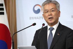 Hàn Quốc: Công bố kế hoạch Thúc đẩy giao lưu văn hóa, thể thao liên Triều