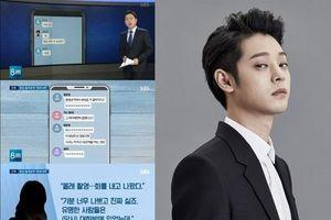 SBS tung bằng chứng xác định danh tính ca sĩ quay lén và phát tán clip nóng trong nhóm chat Seungri