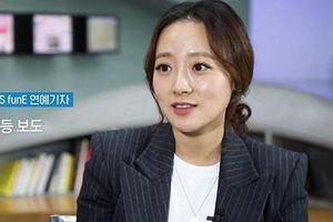Nữ phóng viên kể quá trình điều tra vụ môi giới mại dâm của Seungri