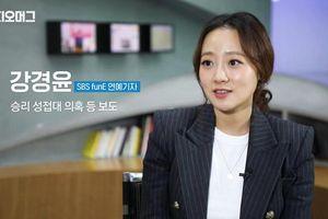 Động lực nào khiến nữ nhà báo tố cáo bê bối rúng động của Seungri nhóm Big Bang?