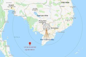 Một ngư dân mất tích trên biển lúc nửa đêm