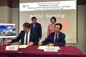 Việt Nam kêu gọi đầu tư vào các dự án đổi mới sáng tạo từ CMCN 4.0