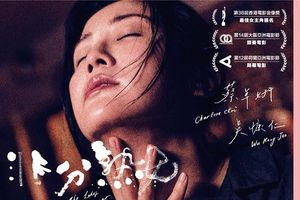Trailer phim 18+ 'Thục nữ không an phận'