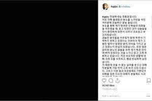 Trong khi đồng bọn bị thẩm vấn, Choi Jong Hoon đăng tải tâm thư xin lỗi công chúng trước khi bị triệu tập điều tra
