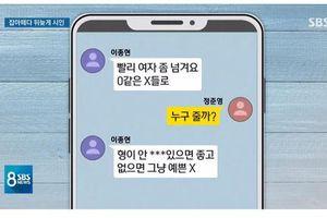 Công bố đoạn tin nhắn 'rợn người' của Lee Jong Hyun và Jung Joon Young trong scandal chấn động làng giải trí Hàn Quốc