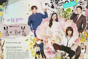 'Live or Die' đạt rating hơn 20% trước tập cuối - 'Touch Your Heart' của cặp đôi Lee Dong Wook - Yoo In Na tiếp tục giảm