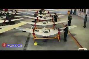 Iran dọa đóng cửa vịnh Ba Tư bằng bản sao UCAV Mỹ