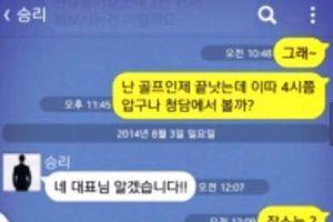 Luật sư đại diện cho Seungri tuyên bố nam ca sĩ bị 'lừa' trong vụ môi giới mại dâm, Sina phản đòn bằng đoạn chat thứ 2