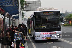 Nam Ninh đưa vào sử dụng thí điểm mạng 5G