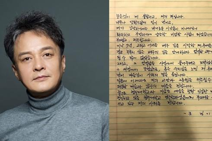 Nhìn lại những vụ bê bối tình dục của giới nghệ sĩ Hàn Quốc gây chấn động dư luận