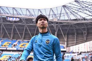 Công Phượng và đồng đội cảm ơn CĐV sau trận thua đầu tiên ở K.League