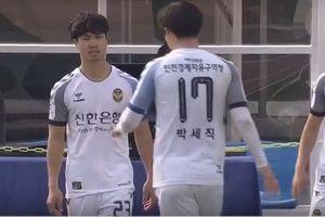 Sangju Sangmu – Incheon United 2-0: Công Phượng suýt có kiến tạo, chơi khá hay trong hơn 27 phút