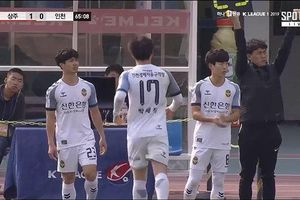 Thi đấu 28 phút, Công Phượng không cứu nổi Incheon United