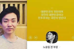 Showbiz 16/3: Phóng viên phanh phui scandal sex chấn động Hàn Quốc mất tích?